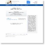 KOTRA ミャンマーの貿易振興機関新設を支援 – 朝鮮日報