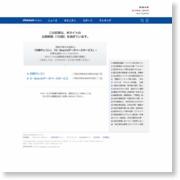 セウォル号の洗浄を行うサルベージ関係者 – 朝鮮日報
