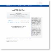 平昌パラで「安全の金メダル」目指す 救助隊が開催地で活躍 – 朝鮮日報