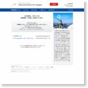 【社説】暴力デモ鎮圧で有罪の機動隊員、支援に乗り出した警察官たち – 朝鮮日報