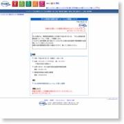 中小企業海外展開支援フォーラム(千葉)の開催について – 経済産業省 (プレスリリース)