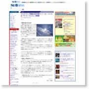 クリエイティブ産業は日本を救う!?(5)~インドは「クール・ジャパン」黎明期 – NET-IB NEWS