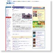 【流通】毎週金曜日は店舗視察の日!今週の視察店舗は? – NET-IB NEWS