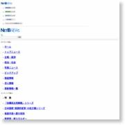 未開拓のチャンスがザクザク!?(後)~親日国カンボジア進出の魅力に迫る – NET-IB NEWS