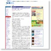 お客さまの明日をサポートする糸島地区の総合企業グループ(前)~(株)へいせい – NET-IB NEWS