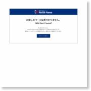 非常用発電機の点検厳格化、ビジネスチャンスの裏に潜む罠(後) – NET-IB NEWS