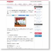プレスリリース配信代行、掲載ならドリームニュース – Dream News (プレスリリース)