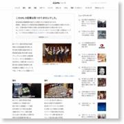 中国企業が日本製機械を爆買い、国産はいつになったら追い抜けるのか―中国メディア – エキサイトニュース