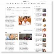 マンション6階から飛び降りる小栗旬『CRISIS』秘蔵写真を公開 – エキサイトニュース