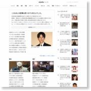 中国で無断駐車の女性ドライバーが罰金拒否、逆切れして入り口を車でふさぐ→クレーン車で屋根の上に強制移動 – エキサイトニュース
