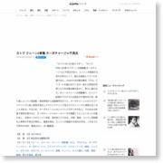カトウ クレーン2車種 ターボチャージャ不具合 – エキサイトニュース – エキサイトニュース