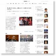 川崎市でアパート全焼、1人死亡 – エキサイトニュース