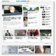 JRの新駅工事現場で足場倒壊 6人が顔面打撲や気分不良で搬送 – fnn-news.com