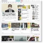 新聞販売店で火事 男性が意識不明 – fnn-news.com