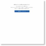 敦賀市の東洋紡で火事、消火難航 – 福井新聞