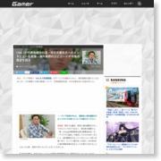 ONE-UP代表取締役社長・中元志都也氏へのインタビューを実施―海外展開のエピソードや今後の展望を語る – Gamer