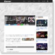 iOS/Android「クレーン&モンスターズ」累計40万ダウンロードを突破!イベントダンジョン「悪魔の王」や記念イベントが開催 – Gamer