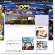 建設機械SLG「コンストラクション シミュレーター 2015」日本語版のダウンロード配信が7月3日より開始 – Gamer