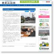 豊川の西小坂井駅周辺「まず歩道橋を」   東愛知新聞 – 東愛知新聞社
