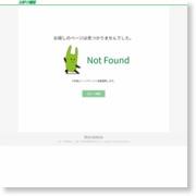 【札幌】増資8億円超!広告看板設置へ…臨時株主総会 – スポーツ報知