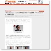 【グリーカンファレンス2012】海外進出の鍵となる広告戦略、『Zombie Jombie』も積極的に活用 – iNSIDE