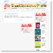 【大船渡】油の流出に備え訓練 関係機関が連携確認 – 岩手日報