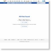 歯を白くするっていうホワイトニングの歯磨き粉、本当に効くの? – iza(イザ!)