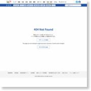 児童ら高所作業車に体験乗車 和歌山 – iza(イザ!)