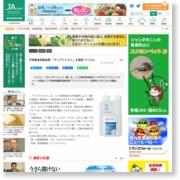 不快害虫用殺虫剤 「テンプリドSC」を発売 バイエル – 農業協同組合新聞