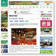 恒例の虫供養を浅草寺で 農薬工業会 – 農業協同組合新聞