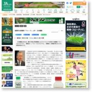 画期的な殺菌剤「パレード」上市 日本農薬一覧へ – 農業協同組合新聞