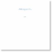 """ベトナム大手国営郵政・通信事業会社VNPTグループ""""VinaPhone""""との … – 時事通信"""