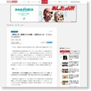 〈現地ルポ〉要塞化する沖縄    辺野古はいま、どうなっているのか? – 週刊女性PRIME [シュージョプライム]