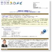 ImPACTタフ・ロボティクス・チャレンジによる新しい災害対応重作業ロボットの開発 – 科学技術振興機構