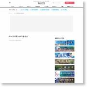 神戸製鋼でクレーン倒れ男性死亡 兵庫、1人重体2人重軽傷 – カナロコ(神奈川新聞)