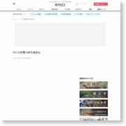 遠心力でアーム破損か、兵庫 クレーン転倒事故 – カナロコ(神奈川新聞)