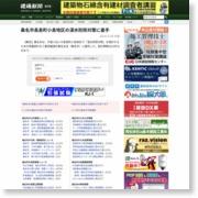 桑名市長島町小島地区の湛水防除対策に着手 – 建通新聞