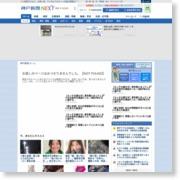 神戸市臨海部、津波コンテナが道封鎖 南海トラフ地震想定 – 神戸新聞