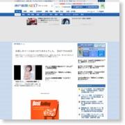 光や温度を自動制御「次世代施設園芸団地」完成 加西で式典 – 神戸新聞