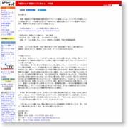 「塩花の木々 希望のバスに乗るⅡ」 が完成 – レイバーネット日本