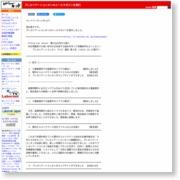 プレカリアートユニオンのメールマガジンを発行 – レイバーネット日本