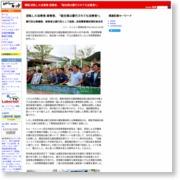韓国:逆転した加害者-被害者、「組合員は暴行されても加害者?」 – レイバーネット日本