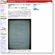 韓国:労組破壊専門業者、大邱シジ老人病院介入の疑惑 – レイバーネット日本