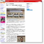 韓国:障害者・ホームレス・撤去民が大統領選挙への要求を発表 – レイバーネット日本