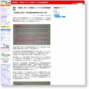 韓国:警察、「違法性」知りつつ双竜車ストに多目的発射機使用 – レイバーネット日本
