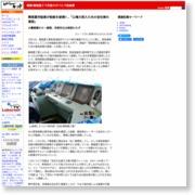 韓国:韓進重工で何者かがバルク船破損 – レイバーネット日本