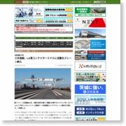 三井造船、LA港コンテナターミナルに自動化クレーン納入 – LogisticsToday