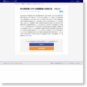終末期医療に対する意識調査の実施決定 5年ぶり – m3.com (登録)