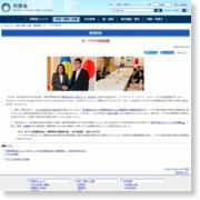 日・パラオ外相会談 – Ministry of Foreign Affairs of Japan (プレスリリース)
