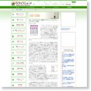 GSK、「シュミテクト やさしく歯周ケアハブラシ」と「シュミテクトトゥルーホワイト」を発売 – マイライフニュース Mylife News Network